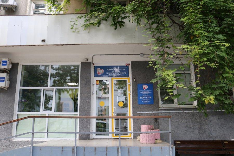 В детской стоматологии в Севастополе завершен капитальный ремонт