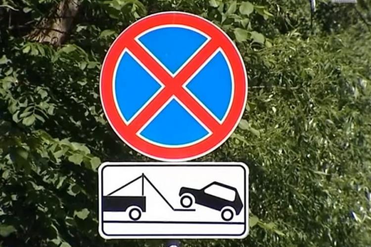 В Севастополе ограничат остановку и стоянку транспортных средств