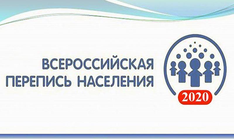 Стало известно, во сколько обойдется перепись населения в Крыму и Севастополе