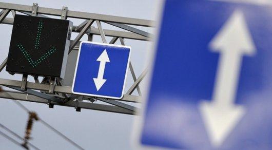В Крыму появится еще один участок с реверсивным движением