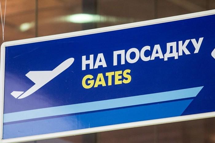 Ехавший в Крым россиянин напал на полицейского