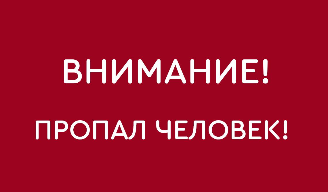 В Крыму уже две недели ищут пропавшего 32-летнего мужчину