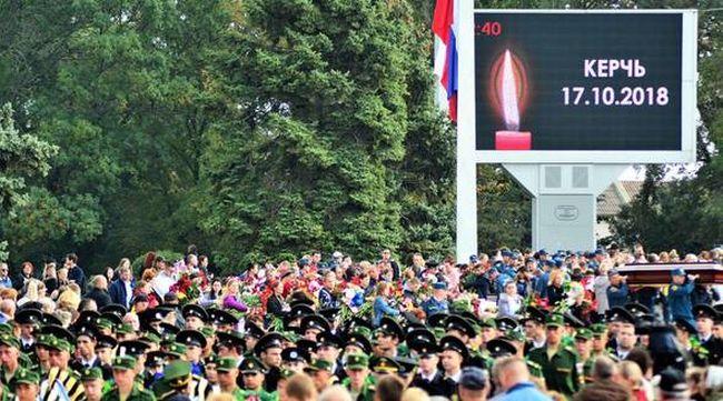 Погибших во время расстрела в керченском колледже почтят минутой молчания