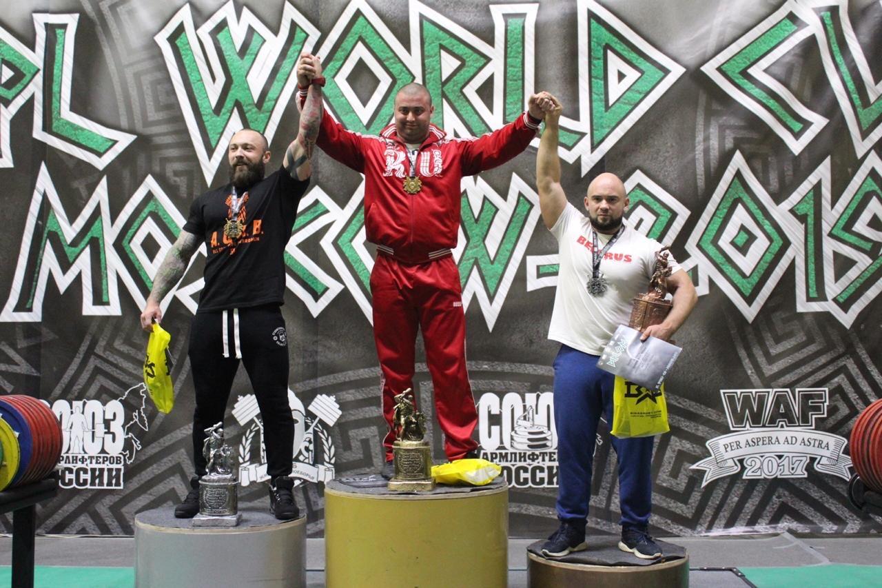 Севастополец стал абсолютным Чемпионом Мира по жиму штанги лёжа