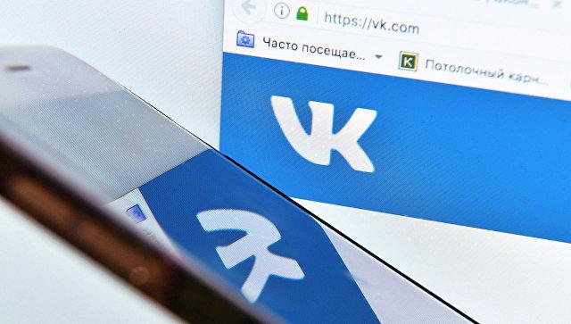 «ВКонтакте» позволит «дизлайкать» посты и комментарии