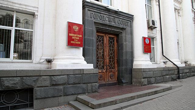 Независимость депутатов Севастополя снова под угрозой