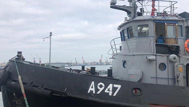 Передачу украинских кораблей Киеву назвали знаком Зеленскому