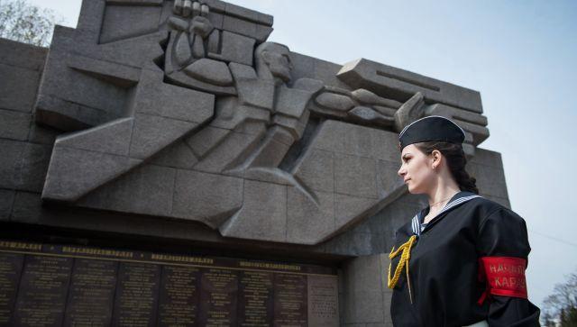 мемориал обороны