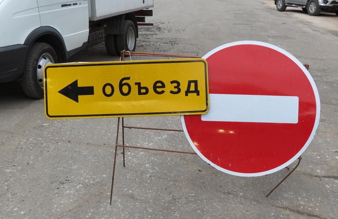 В Севастополе на месяц перекрывают для транспорта целую улицу