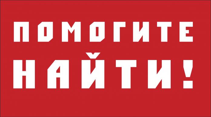 В Севастополе две недели ищут 41-летнего мужчину с родимым пятном на носу