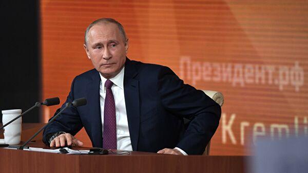 Стала известна дата проведения большой пресс-конференции Путина