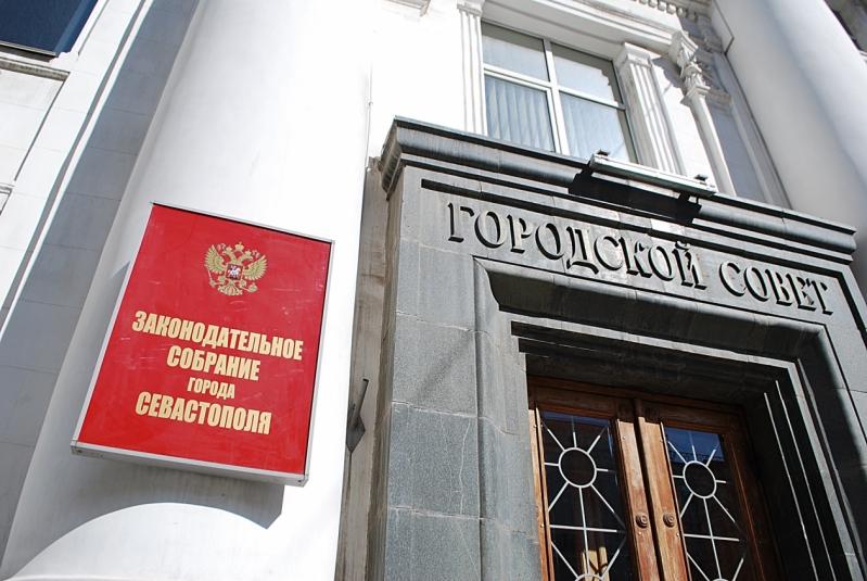 В Севастополе не хотят платить зарплату депутатам Заксобрания
