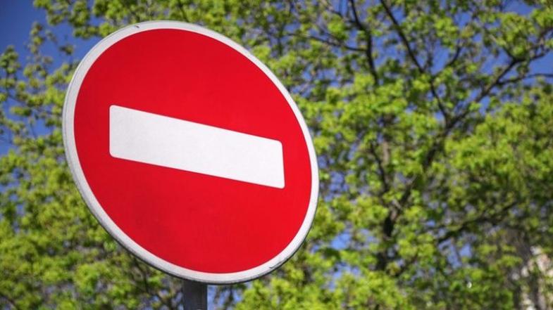 На двух улицах в Севастополе ограничили движение транспорта до 29 ноября