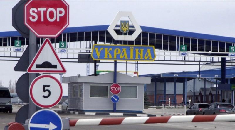 Украина открыла пункты пропуска на границе с Крымом