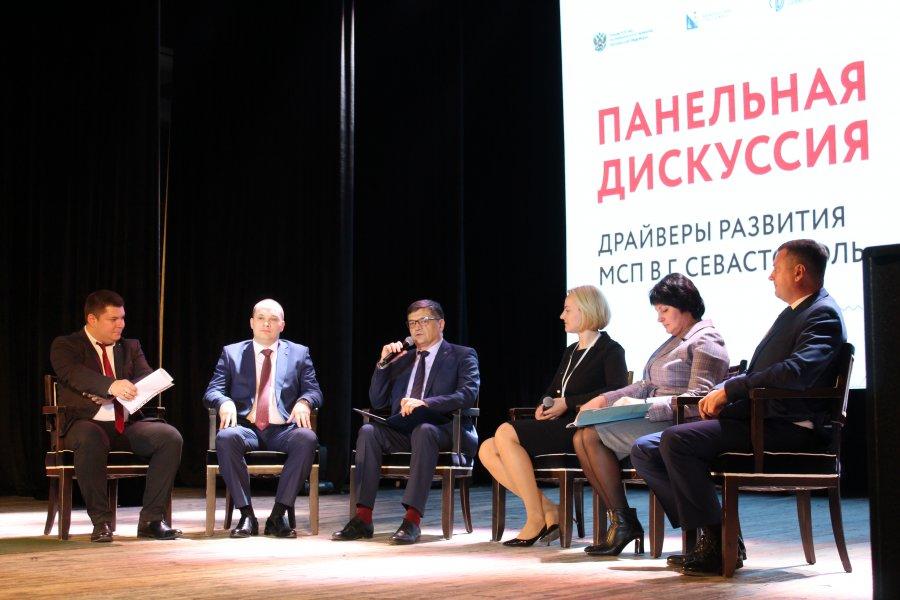 В Севастополе появится современная площадка для решения проблем предпринимателей