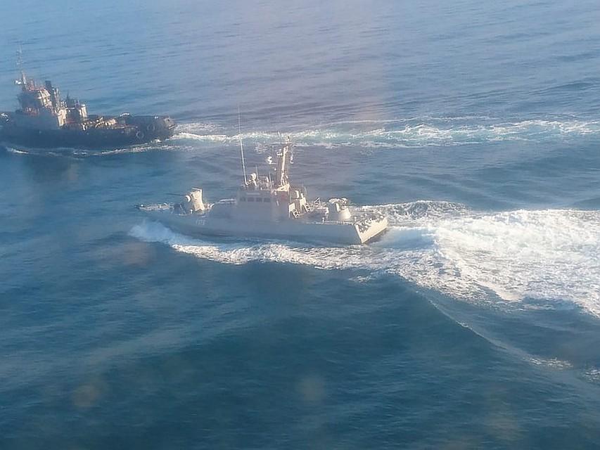 Корабли, задержанные в Керченском проливе, передадут Украине 18 ноября