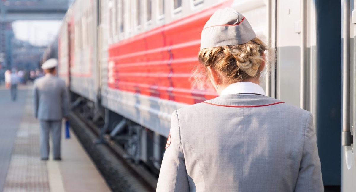 Сколько будут стоить билеты на поезда в Крым
