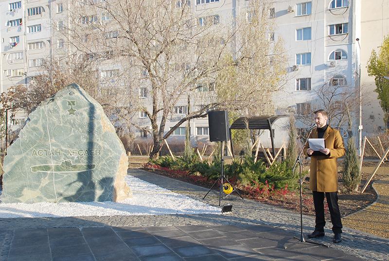 В Севастополе открыли сквер имени Астана Кесаева