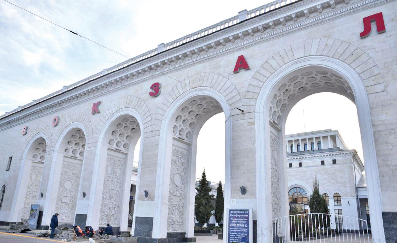 Как Крым готовится встретить первый поезд с материка