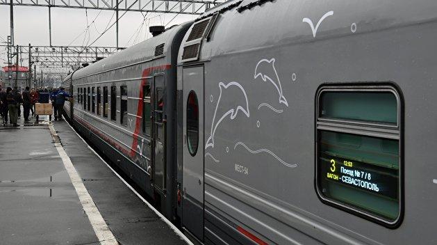 Украинская прокуратура грозит уголовными делами пассажирам поездов в Крым
