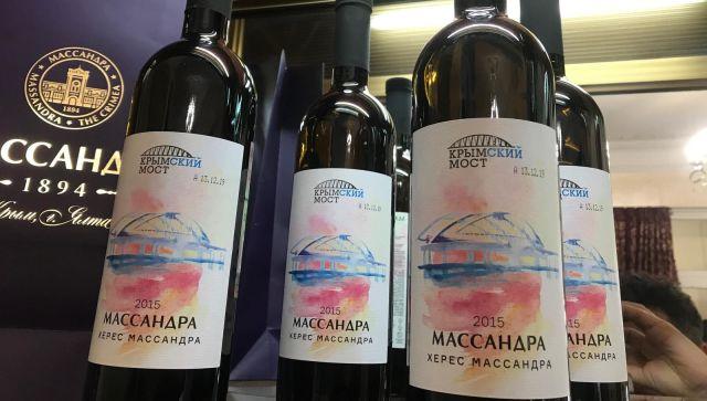 В продажу поступили вина серии «Крымский мост» — где купить