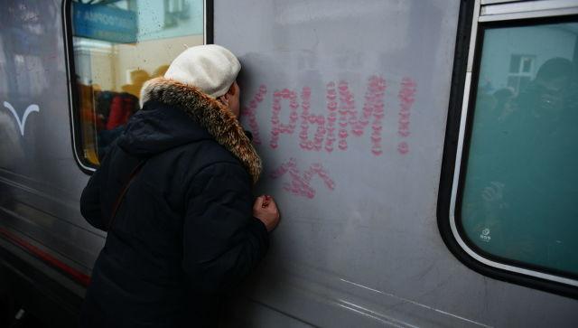 Пенсионерка из Севастополя объяснила, зачем зацеловала первый поезд