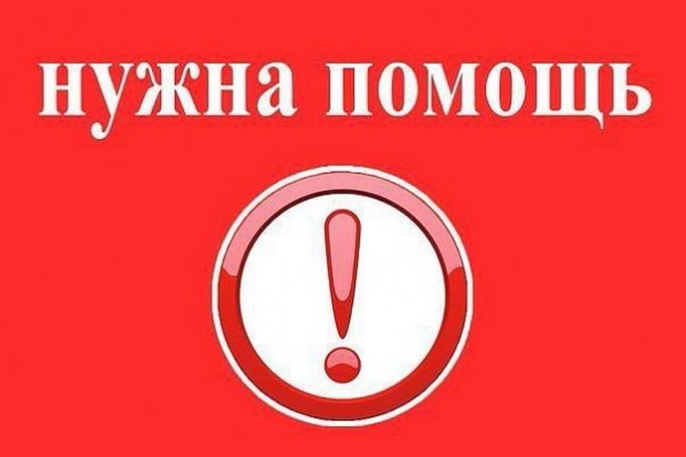 В Крыму ищут родственников 75-летней женщины