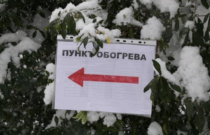 Погода ухудшилась: в Симферополе развернули пункты обогрева