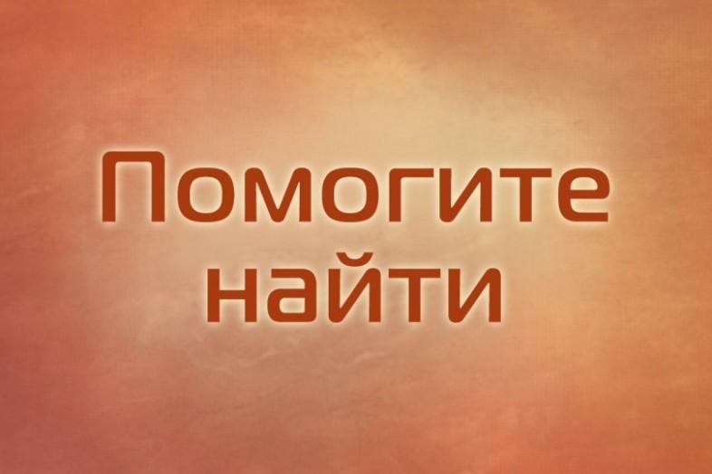 В Крыму пропал 27-летний парень с тату на шее и руке