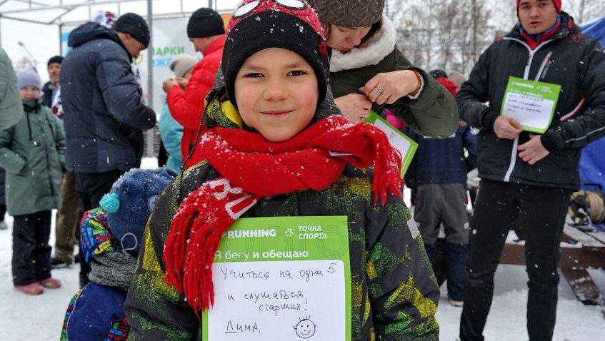 «Забег Обещаний» проведут в Севастополе 1 января