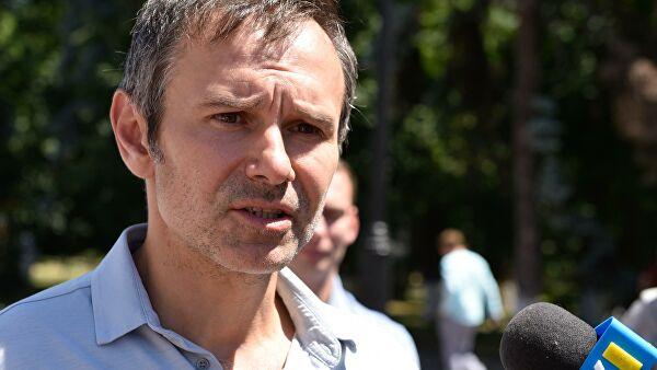 Вакарчук озвучил новый план «возвращения» Крыма