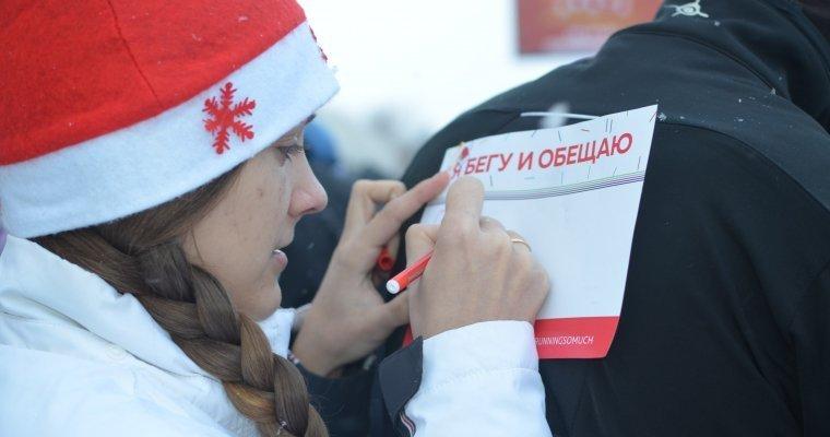 1 января в Севастополе состоится «Забег Обещаний»