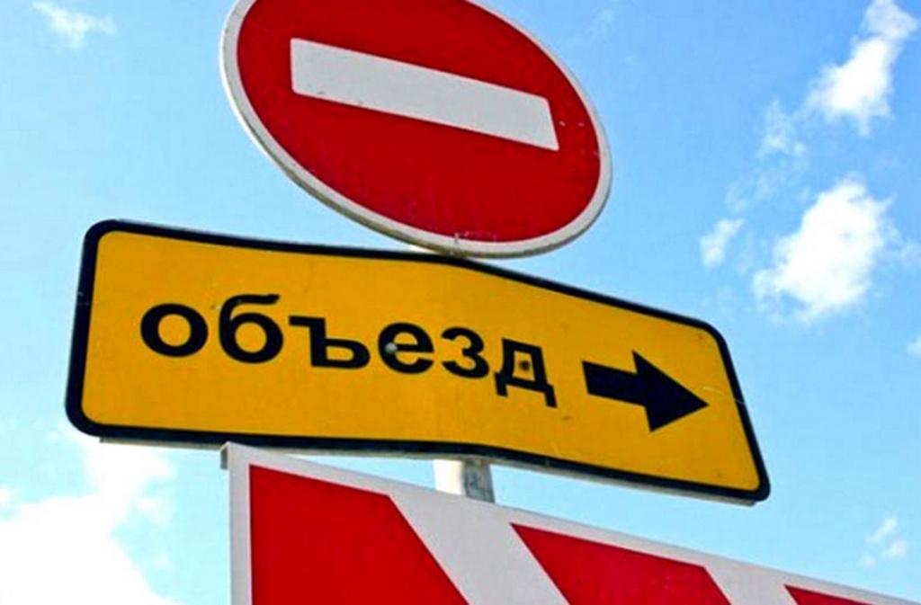 В Севастополе до весны перекроют движение по одной из улиц