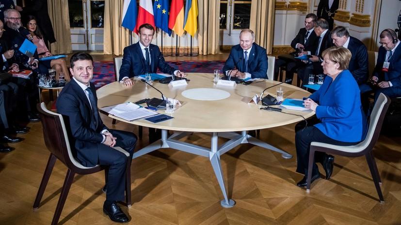 В Кремле предложили Зеленскому жать руку Путину без вопроса о Крыме