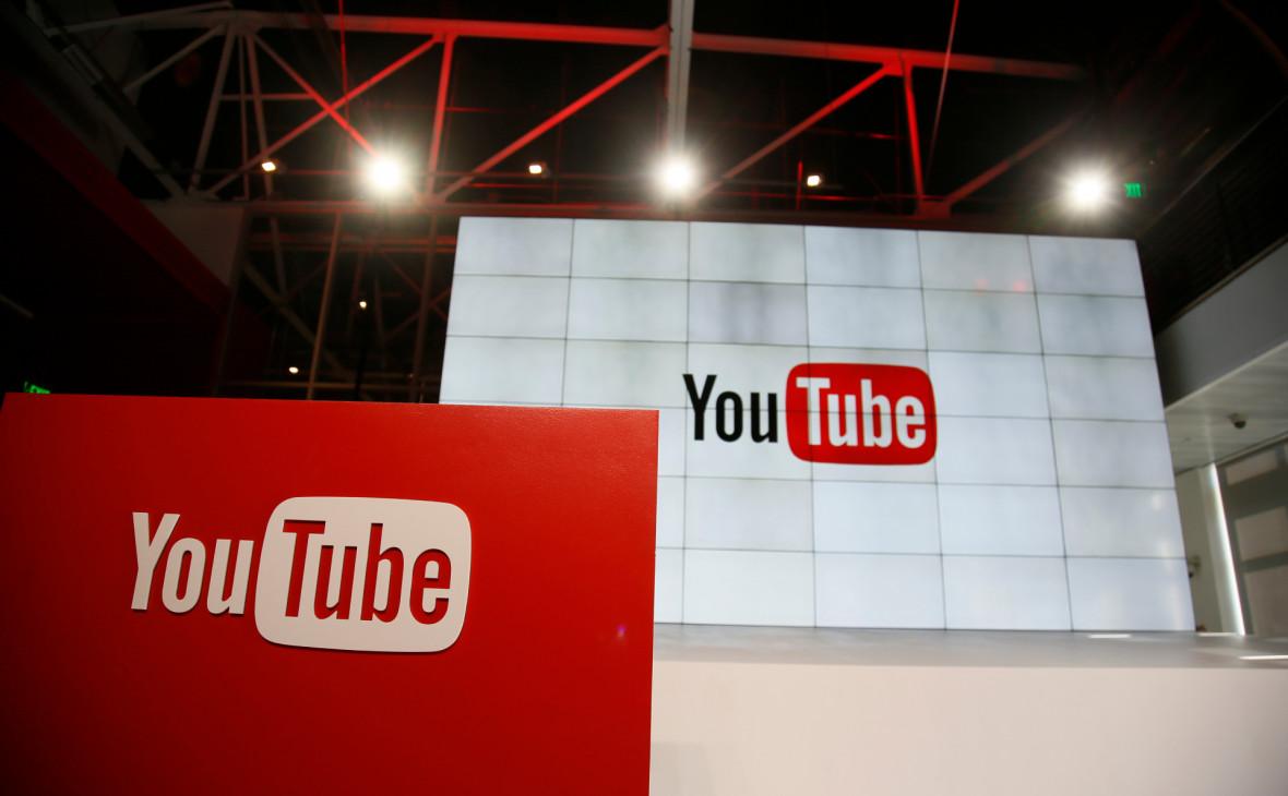YouTube назвал самые популярные видео в России в 2019 году