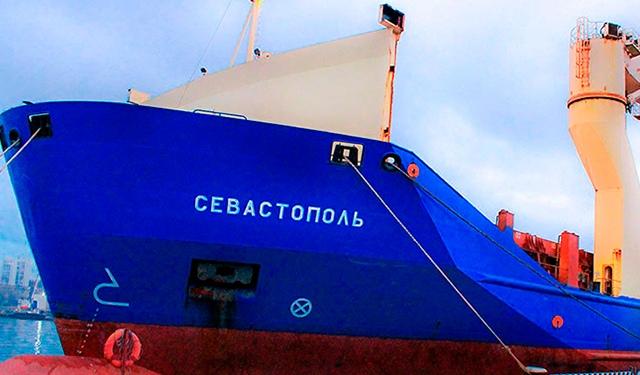 Судно «Севастополь» с 12 россиянами на борту арестовали в Сингапуре