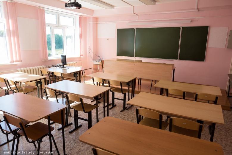 В Севастополе директор школы с пособниками пойдет под суд