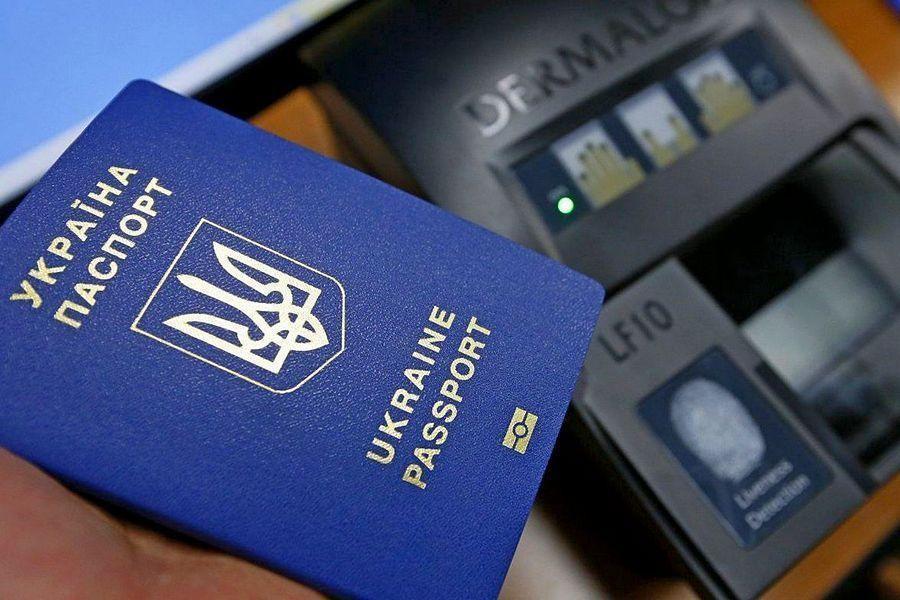 Украина изменила правила пересечения границы с Россией
