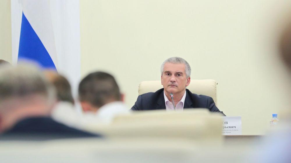 Аксенов назвал три главные проблемы Крыма