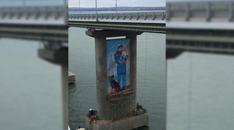 Как создавалось 20-метровое граффити с котом Мостиком на опоре Крымского моста