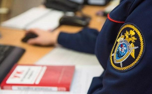 Информация из родительских чатов о серийном педофиле в Севастополе не подтвердилась