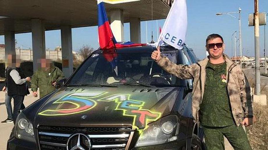 В СБУ подтвердили задержание севастопольского «единороса» на Украине