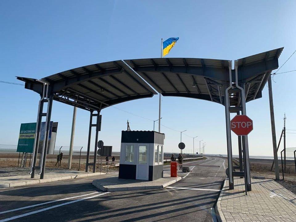 На Украине сделали заявление об изменениях режима въезда в Крым