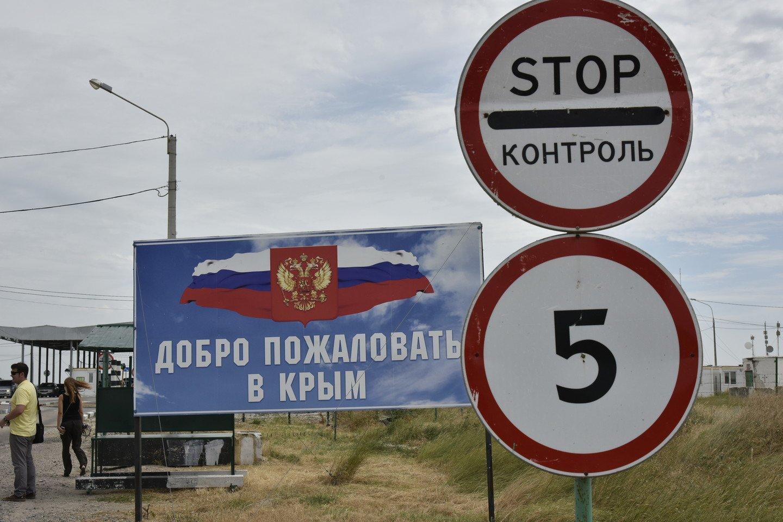На Украине задержан севастопольский член партии «Единая Россия»