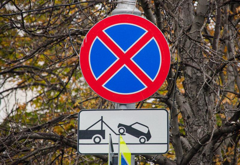 Площадь Нахимова в Севастополе закроют для транспорта на 20 дней