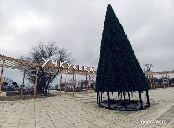 Сегодня в Севастополе откроют парк Учкуевка