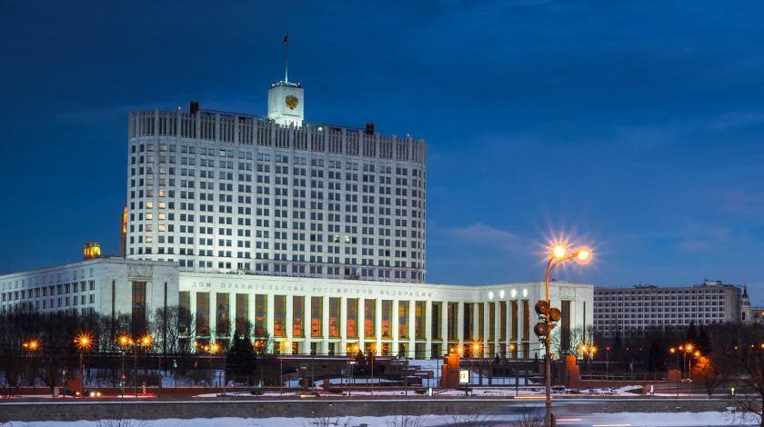 Стал известен новый состав Правительства РФ – кто вошел