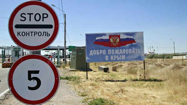 С февраля меняются правила пересечения границы Крыма с Украиной