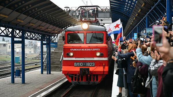 Изменилось расписание движения поездов из Санкт-Петербурга в Крым