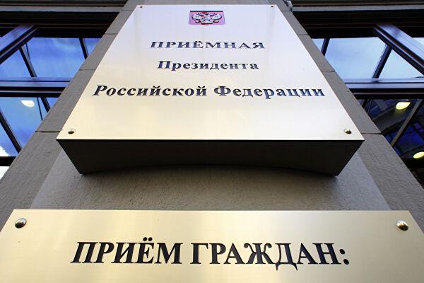 Крымчане смогут баллотироваться в президенты России